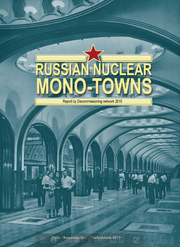cover_mono-towns.jpg