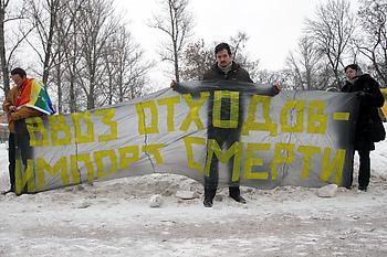 Акция протеста в саду Чернышевского