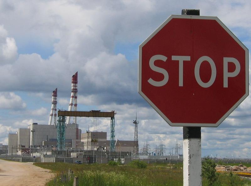 31 декабря Игналинская АЭС перестанет вырабатывать атомную энергию