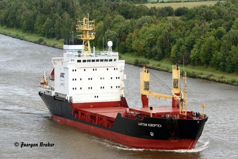 судно с гексафторидом  урана из Франции