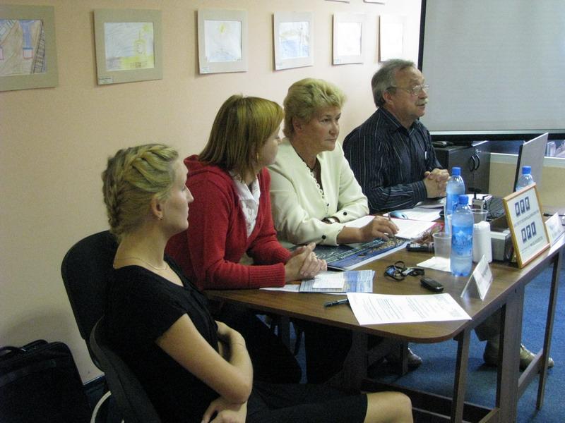Во время конференции