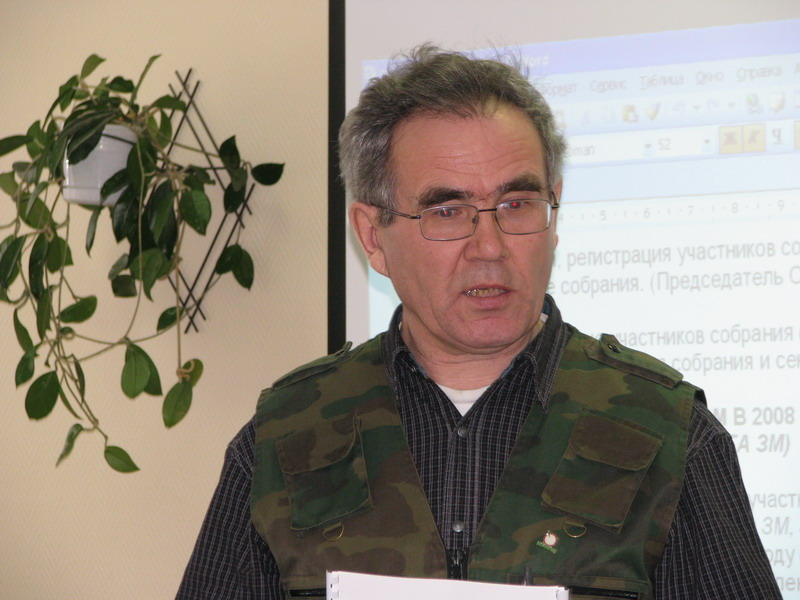 Александр Иванович Сенотрусов