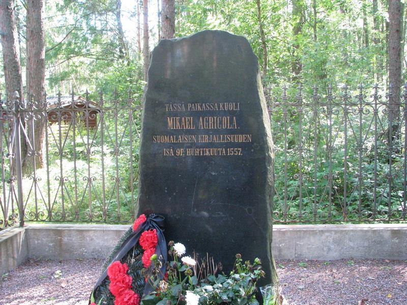 Могила М. Агриколы, создателя Финской письменности